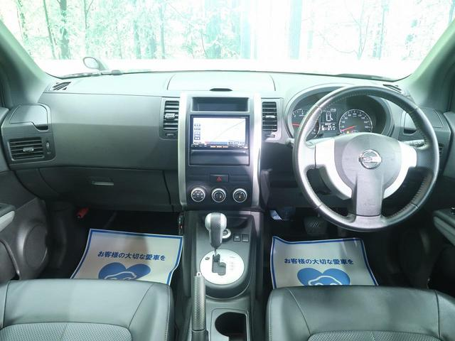 20GT S 4WD 純正ナビ バックカメラ ETC(2枚目)
