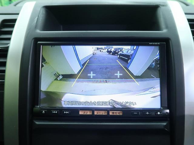 20GT S 4WD 純正ナビ バックカメラ ETC(4枚目)