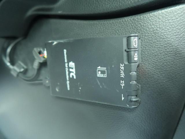 20GT S 4WD 純正ナビ バックカメラ ETC(5枚目)