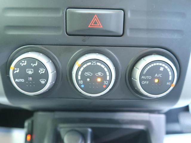 20GT S 4WD 純正ナビ バックカメラ ETC(7枚目)