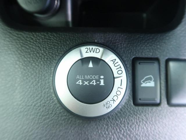 20GT S 4WD 純正ナビ バックカメラ ETC(8枚目)