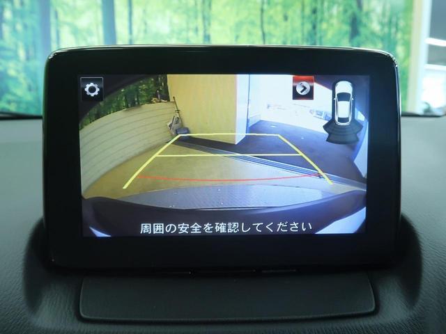 20S プロアクティブ メーカーナビ 衝突軽減 ハーフレザー(5枚目)