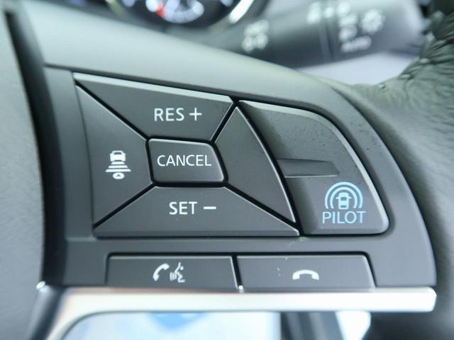 20Xi 登録済未使用車 4WD プロパイロット LED(3枚目)