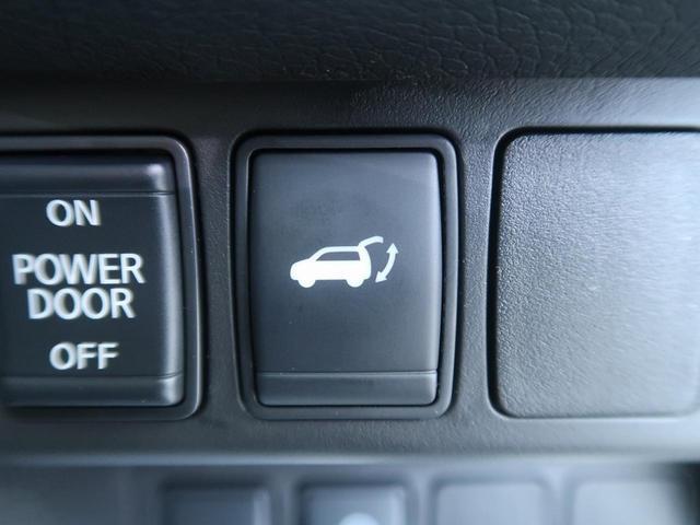 20Xi 登録済未使用車 4WD プロパイロット LED(6枚目)