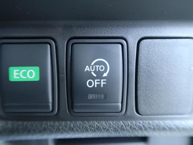 20Xi 登録済未使用車 4WD プロパイロット LED(7枚目)