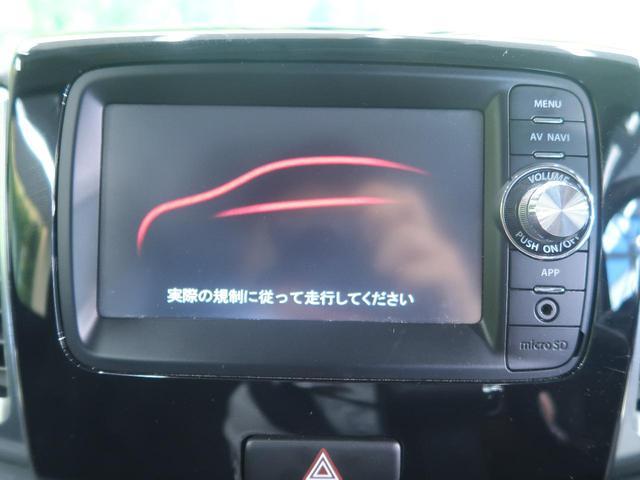 XSリミテッド 純正SDナビ 両側電動ドア レーダーブレーキ(3枚目)
