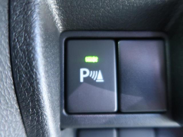 ハイブリッドG 届出済未使用車 衝突軽減 コーナーセンサー(6枚目)