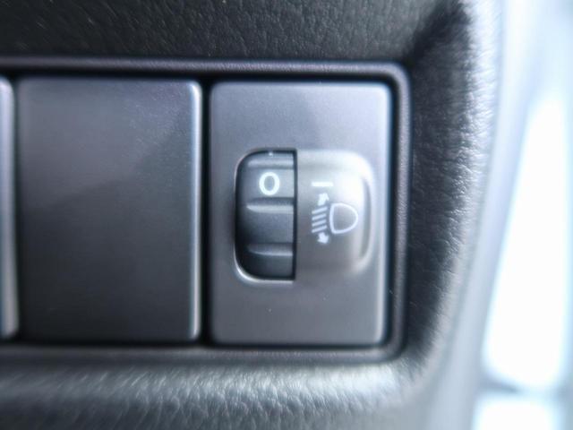 ハイブリッドG 届出済未使用車 衝突軽減 コーナーセンサー(10枚目)