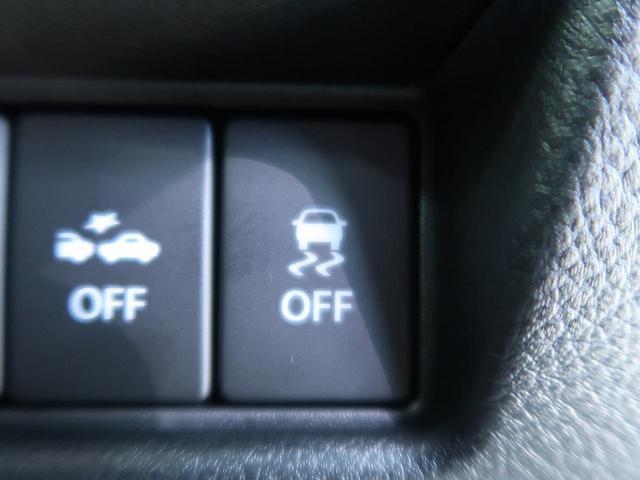 ハイブリッドG 届出済未使用車 衝突軽減 コーナーセンサー(11枚目)