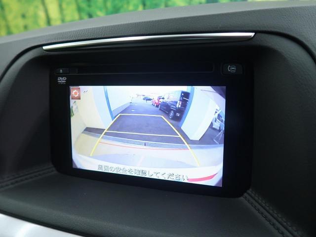 XD 衝突軽減装置 メーカーナビ フルセグ サイドカメラ(5枚目)