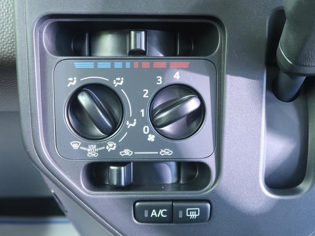 「トヨタ」「ルーミー」「ミニバン・ワンボックス」「滋賀県」の中古車30