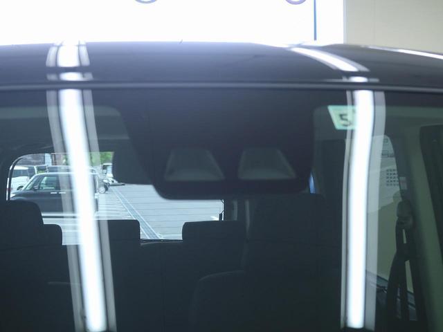「トヨタ」「ルーミー」「ミニバン・ワンボックス」「滋賀県」の中古車47