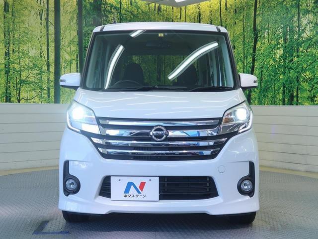 「日産」「デイズルークス」「コンパクトカー」「滋賀県」の中古車15