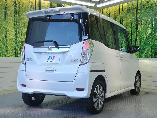 「日産」「デイズルークス」「コンパクトカー」「滋賀県」の中古車18