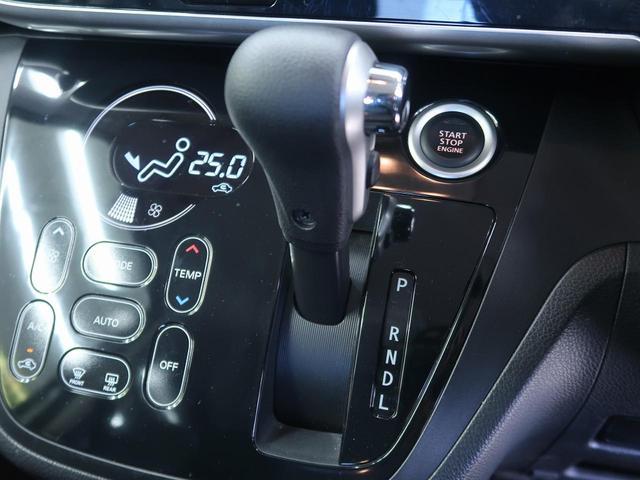 「日産」「デイズルークス」「コンパクトカー」「滋賀県」の中古車41