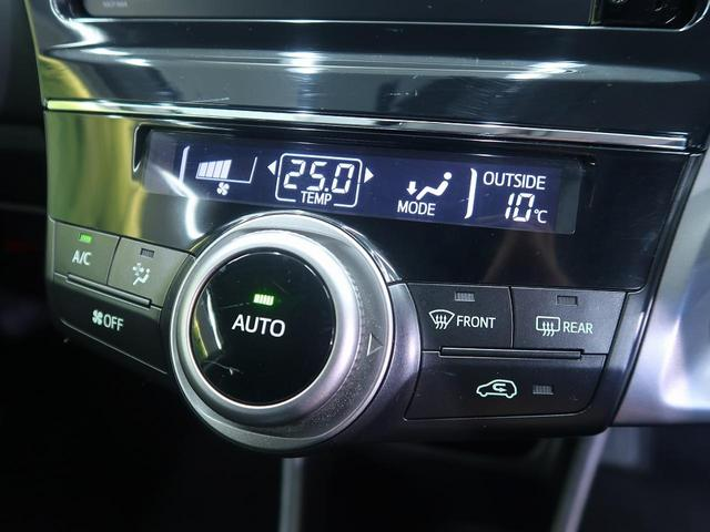 「トヨタ」「プリウスα」「ミニバン・ワンボックス」「滋賀県」の中古車9