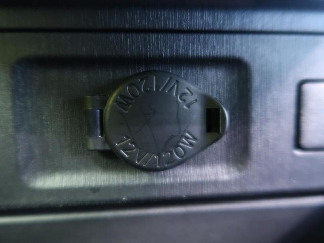 「トヨタ」「プリウスα」「ミニバン・ワンボックス」「滋賀県」の中古車47