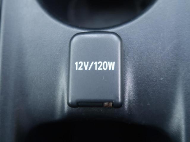 「トヨタ」「プリウス」「セダン」「滋賀県」の中古車42
