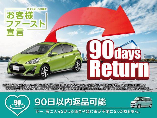 「日産」「エクストレイル」「SUV・クロカン」「滋賀県」の中古車55