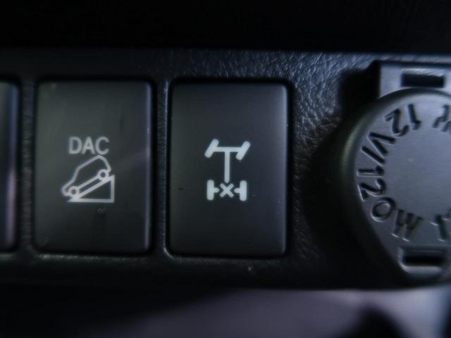 「トヨタ」「ハイラックス」「SUV・クロカン」「滋賀県」の中古車30
