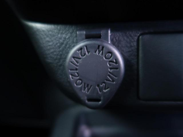 「トヨタ」「ハイラックス」「SUV・クロカン」「滋賀県」の中古車40