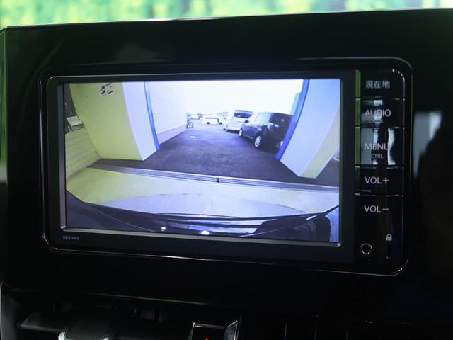G 衝突軽減装置 純正SDナビ クルコン LEDヘッド(9枚目)
