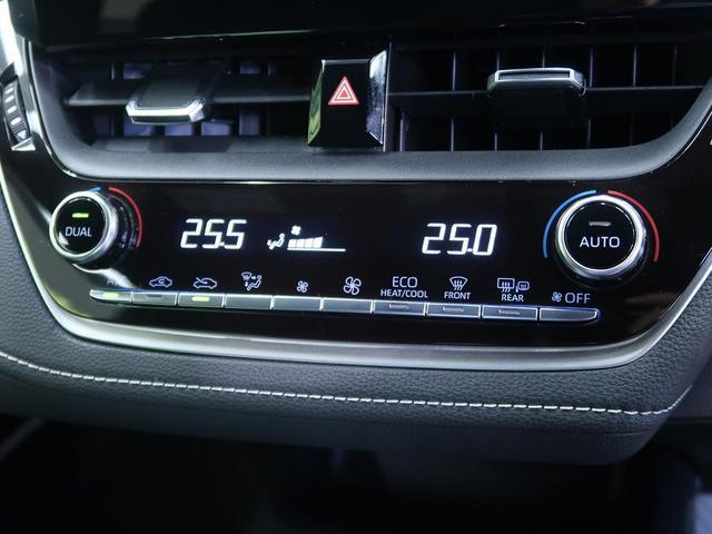 G 衝突軽減装置 純正SDナビ クルコン LEDヘッド(10枚目)