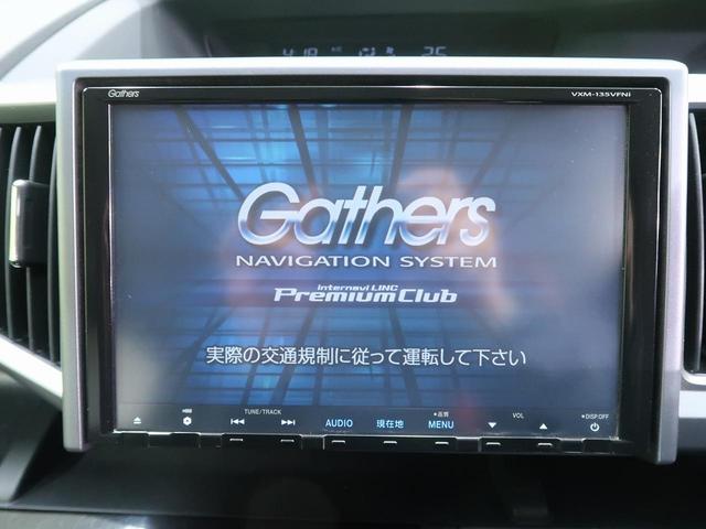 純正ギャザーズ9型ナビ装備♪フルセグTV対&DVD再生可能モデル♪