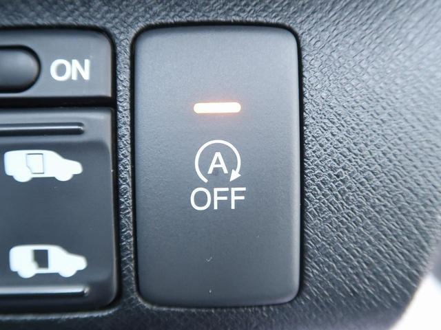 環境とお財布に優しいアイドリングストップ!!エコでクリーンな運転を心がけましょう☆