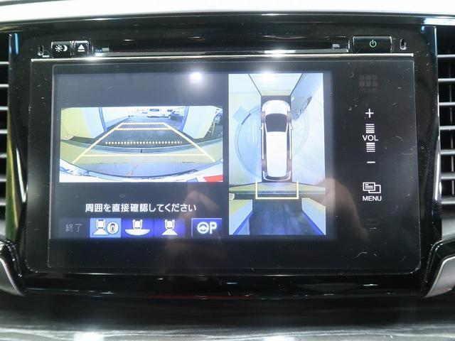 【全周囲カメラ】まるで車を上から見たように、車の周りがみれるカメラです。バックカメラに加えてこのカメラで、大きい車でも駐車しやすい♪