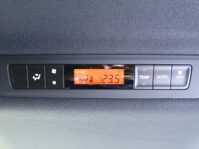 ZS 煌II セーフティセンス 両側電動ドア 9型SDナビ(8枚目)