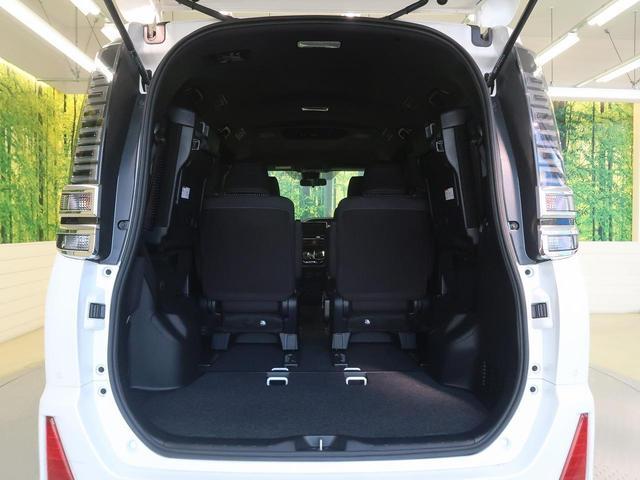 ZS 煌II セーフティセンス 両側電動ドア 9型SDナビ(17枚目)