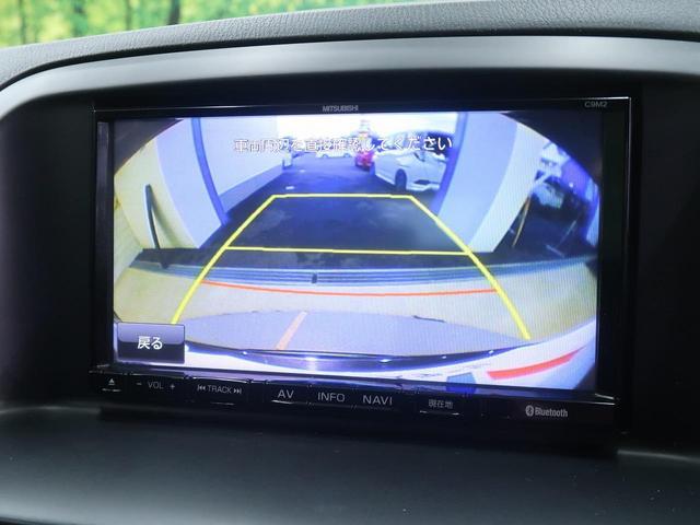【バックカメラ】シフトをRにいれると自動的に画面が切り替わり、後方の様子が映ります。自動車には死角があります。だからこそ必須な装備♪