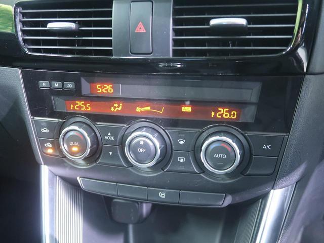 【オートエアコン】温度設定をするだけで、風の温度・風量・吹き出し口を勝手に決めてくれるスグレモノ!車内を簡単に快適にしましょう♪