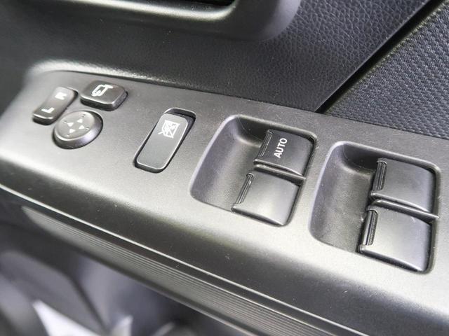 ハイブリッドFX セーフティパッケージ装着車 SDナビ(46枚目)