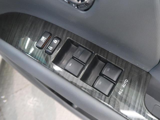 「トヨタ」「エスティマ」「ミニバン・ワンボックス」「滋賀県」の中古車46