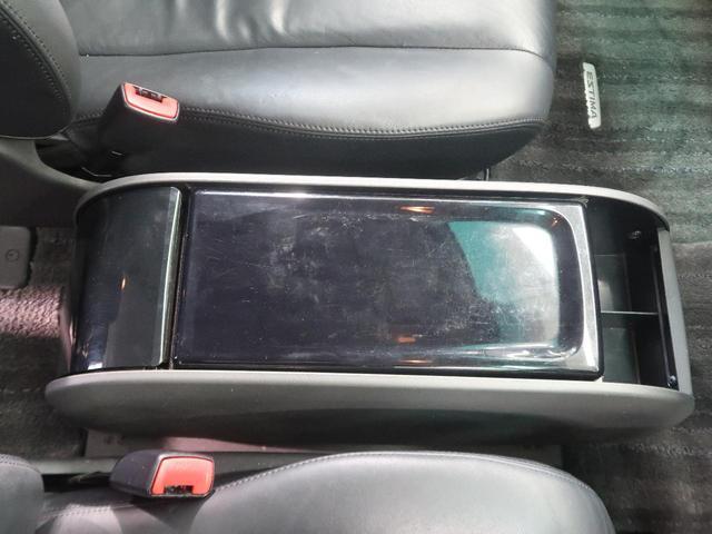 「トヨタ」「エスティマ」「ミニバン・ワンボックス」「滋賀県」の中古車63