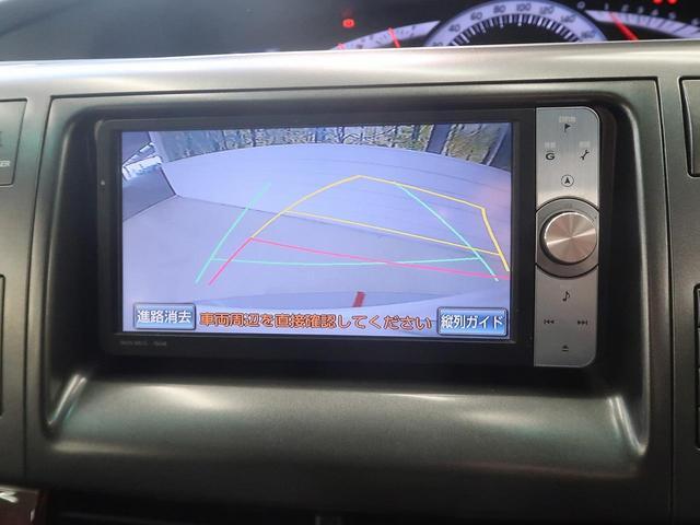 「トヨタ」「エスティマ」「ミニバン・ワンボックス」「滋賀県」の中古車4