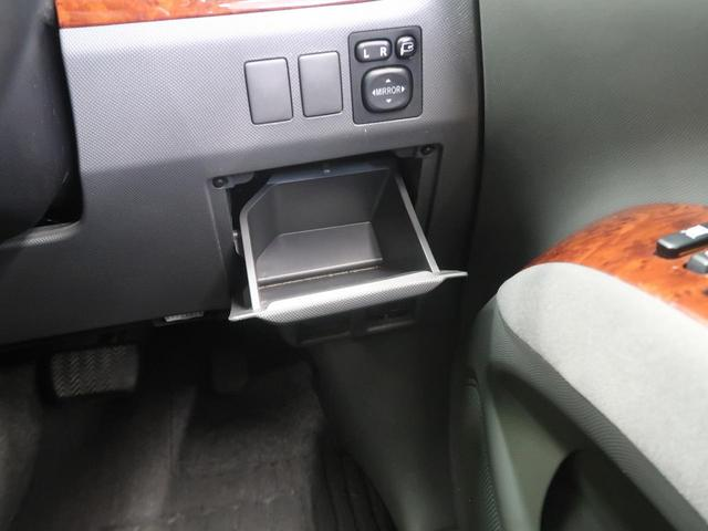 「トヨタ」「エスティマ」「ミニバン・ワンボックス」「滋賀県」の中古車44