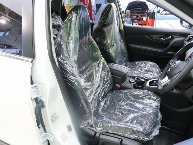 「日産」「エクストレイル」「SUV・クロカン」「滋賀県」の中古車10