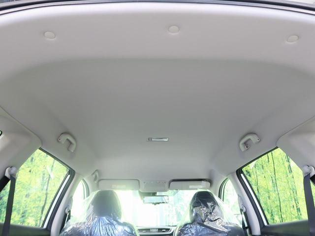 「日産」「エクストレイル」「SUV・クロカン」「滋賀県」の中古車32