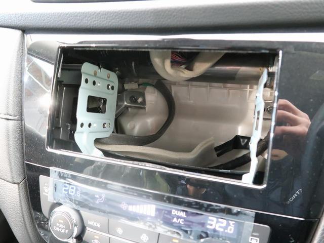 「日産」「エクストレイル」「SUV・クロカン」「滋賀県」の中古車33