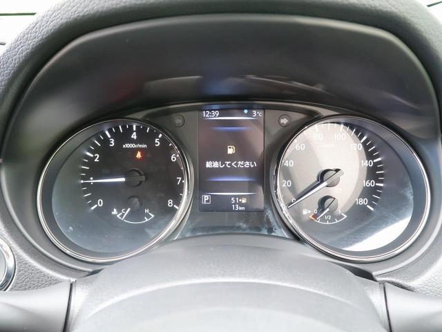「日産」「エクストレイル」「SUV・クロカン」「滋賀県」の中古車38