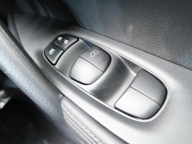 「日産」「エクストレイル」「SUV・クロカン」「滋賀県」の中古車45