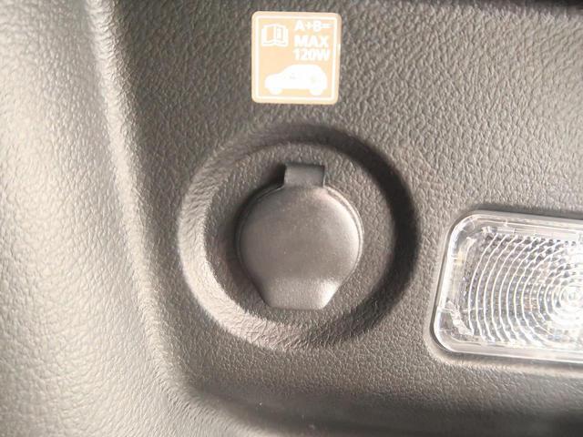 「スズキ」「エスクード」「SUV・クロカン」「滋賀県」の中古車30