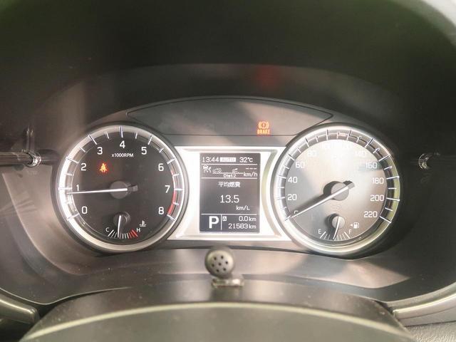 「スズキ」「エスクード」「SUV・クロカン」「滋賀県」の中古車45