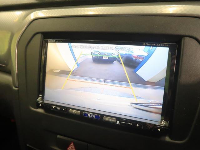 「スズキ」「エスクード」「SUV・クロカン」「滋賀県」の中古車61