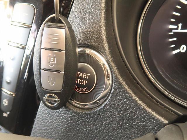 20XブラクエクストリーマXエマージェンシブレーキP 4WD(7枚目)