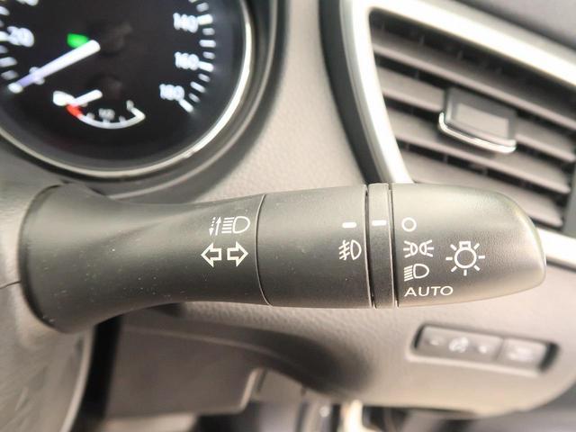 20XブラクエクストリーマXエマージェンシブレーキP 4WD(10枚目)