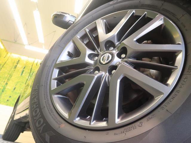 20XブラクエクストリーマXエマージェンシブレーキP 4WD(11枚目)